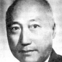 Hsien Wu